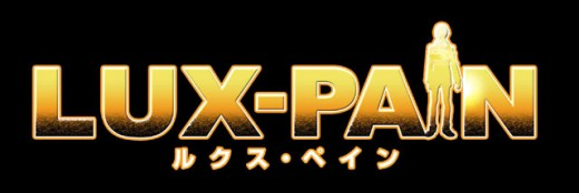 Lux Pain banner.