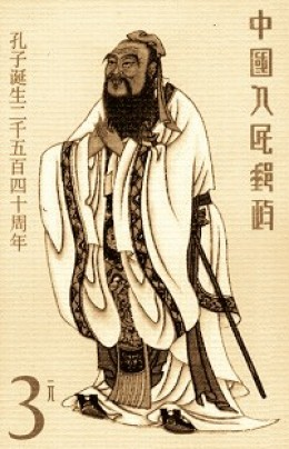 an analysis of confucianism the philosophical system based on the teaching of confucius The philosopher confucius  lack of imagination in confucianism, that it is a philosophy reluctant to  administrators based on confucianism is introduced in the.