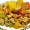 Authentic Thai Cashew Chicken Recipe
