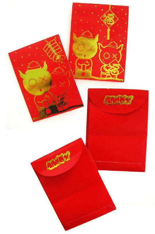 Angpaos or Hongbaos, meaning red packets containing money. You want to collect lots of them. Only children and unmarried adults are entitled to them.