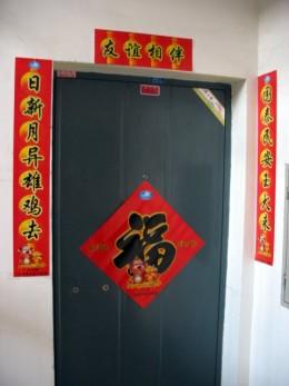 decoration of doors