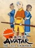 Avatar, streaming animated movie from Netflix -- image credit: Netflix.com