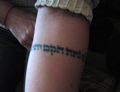 Here is a great one you probably won't regret.  The names of God written in Hebrew.  For a religious person this is a great idea for a name tattoo something that is eternal and won't change like a boyfriend. Source: http://farm3.static.flickr.com/226