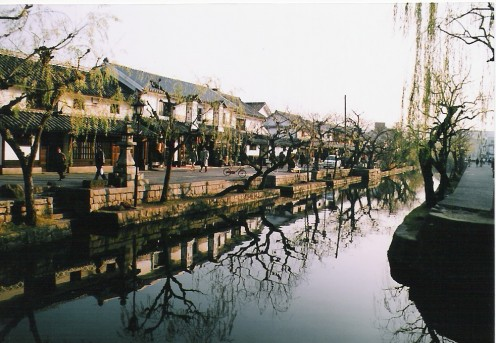 The rice warehouses along the canal in Kurashiki.