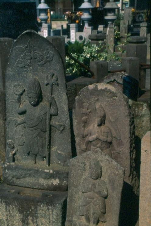 Old cemetery, Tochigi, Tochigi prefecture.