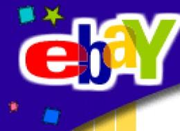 ebay free account logo