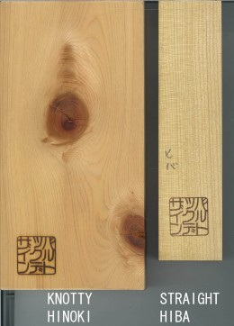 knotty wood (L) and straight hiba (R)
