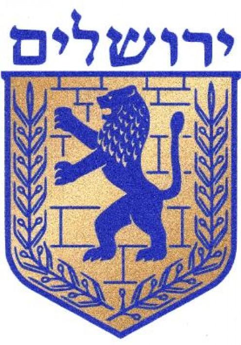 konnrock.com/sitebuilder/images/Book_Jerusalem Coat of Arms - Jerusalem
