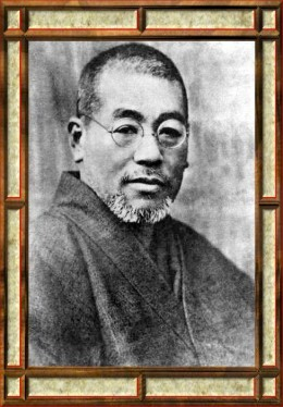 Buddhist Mikao Usui introduced Reiki in 1922