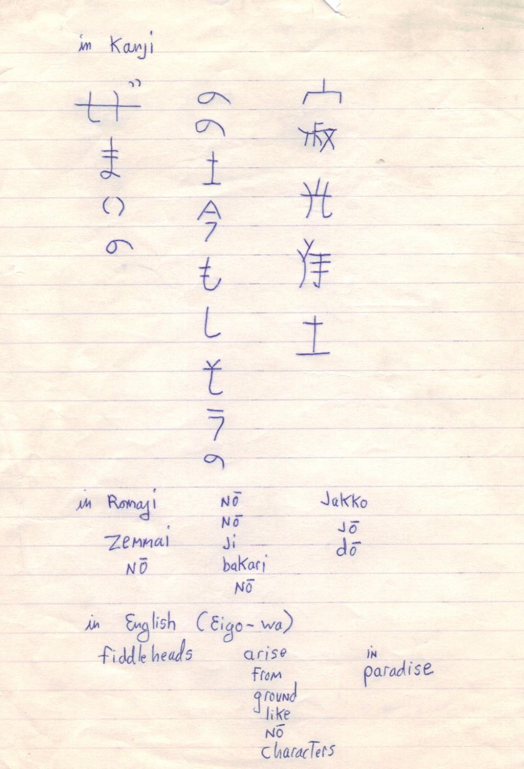 worksheet Haiku Worksheet translation of ten japanese haiku hubpages