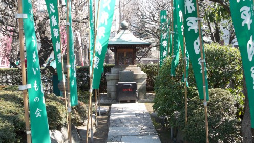The shrine of Kume Heinai