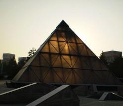 Pyramid, South Korean park.