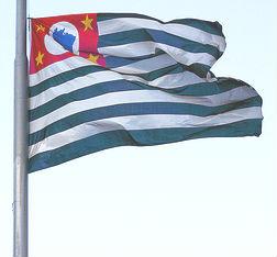 Sao Paulo State's Flag - © Eduardo Deboni