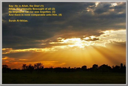 In the name of Allah, Most Gracious, most Merciful...
