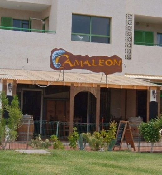 Camaleon bar Photo by Steve Andrews