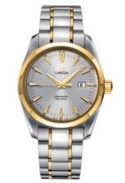 Omega stylish gold watch 2016