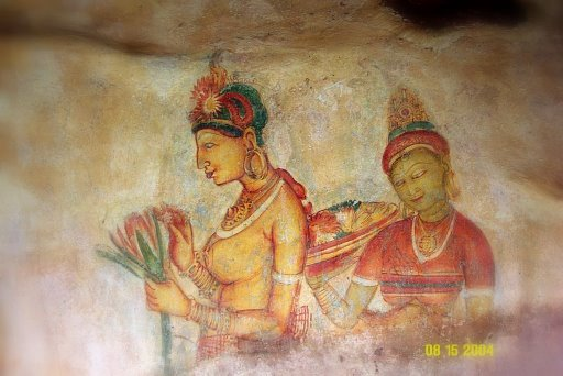 A Sample Of Sigriya Art