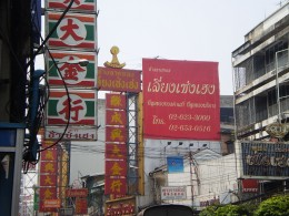 Experience the hustle and bustle at Chinatown (Yaowarat Road) , Bangkok