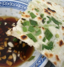 Scallion pancake and dipping sauce.