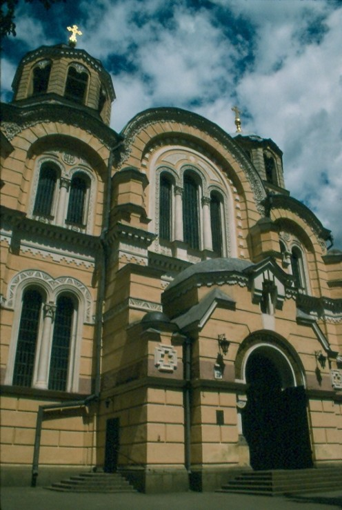 St. Volodymyr's Cathedral.
