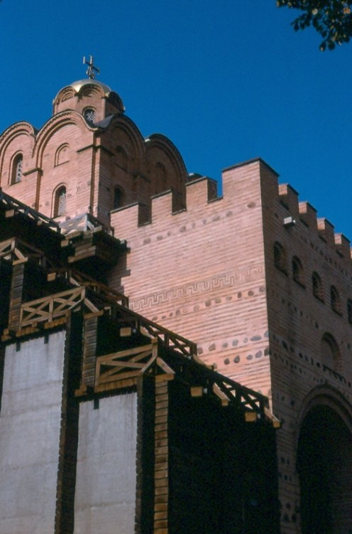 The reconstructed Golden Gate (Zoloti Vorota).