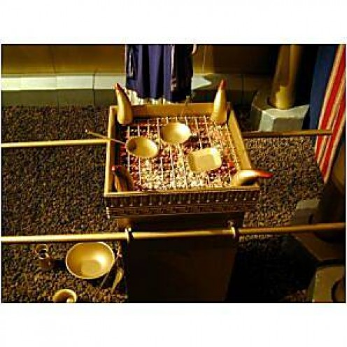 The Tabernacles Altar of Incense