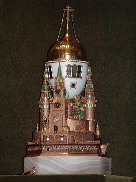 'Moscow Kremlin Egg'. Taken: August 2003.  Photographer:Stan Shebs Stan Shebs, the copyright holder of this work, has published or hereby publishes it under the following licenses: Permission is granted to copy, distribute and/or modify this document