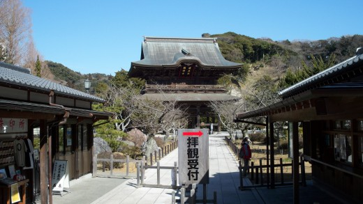 "The ""Tanuki"" gate just beyond the entrance to Kencho-ji"