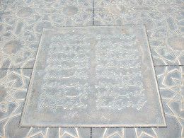 A slab in the street which is in Arabic