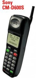 And do you remember these types of first generation phones. Really huge and heavy they were.
