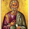 Saint Andrew - Patron Saint of Scotland