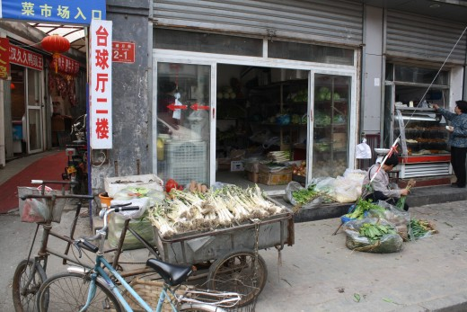 Shops in the Hutong