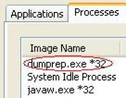 dumprep.exe