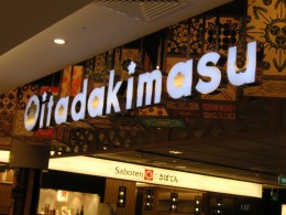itadakimasu is located on the 3rd level. Consists of various restaurants serving mostly Japanese cuisine.
