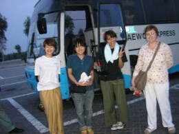 Some Japanese girls who were travelling around Pakistan
