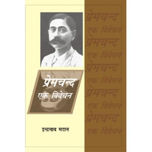 Book on Premchand