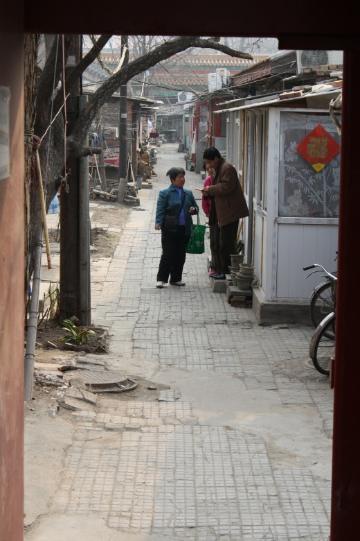 A peek into a Hutong near Tiananmen Square