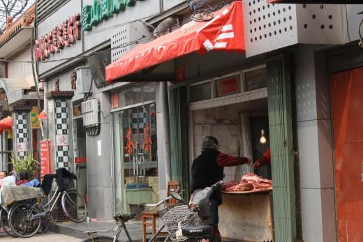 A little shop near Tiananmen Square