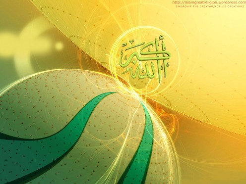 Allah Akbar Wallpapers !  http://islam-wallpapers.blogspot.com/  Wallpaper Channel by   http://islamgreatreligion.wordpress.com