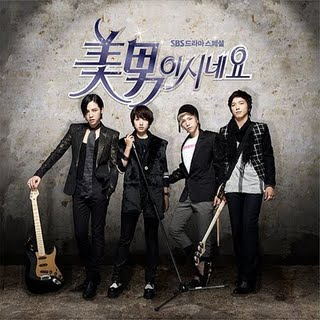 The four lead actors in You're Beautiful: Jang Geun Suk, Park Shin Hye, Lee Hong Ki and Jung Yong Hwa.