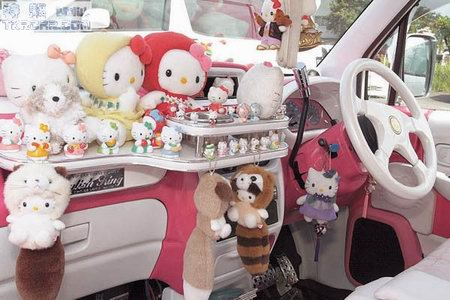 Girlie Car Cluttered with Girlie Stuff