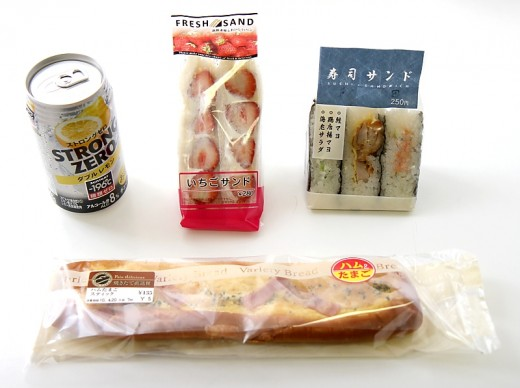 Wacky foods from Japan including a strawberries and cream sandwich and a sushi sandwich