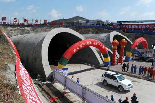 Qingdao Jiaozhou Bay undersea tunnel