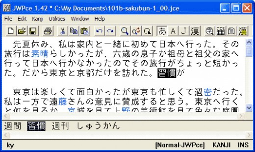 JWPce interface