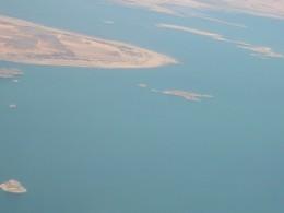 aerial view of Lake Nasser