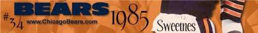 Walter Payton Timeline 1985