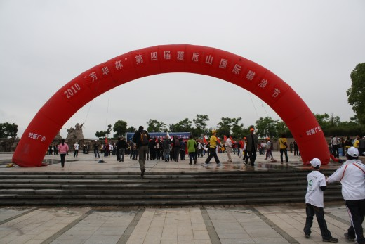The official welcome at Shangyu