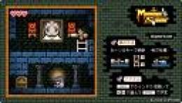 Online game screenshot.