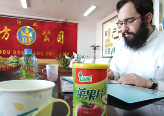 Rabbi Blumstein supervises our Chinese supplier of spleens.