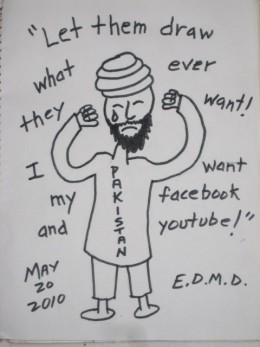Drawing by Anonymous Free Speech Advocate
